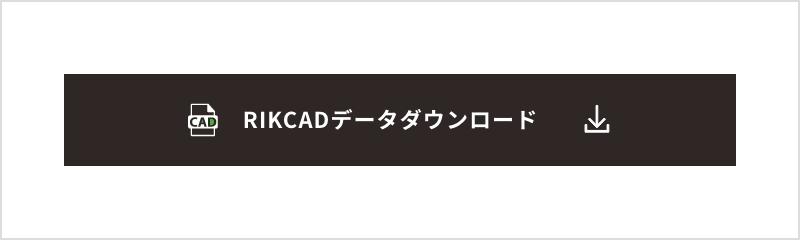 CADファイルを使用するのイメージ