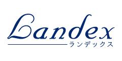 関東「Landex(ランデックス)」